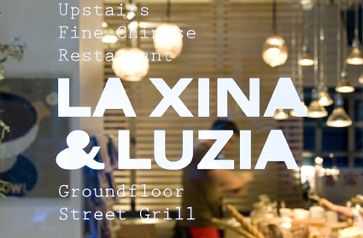 restaurantes Luzia Barcelona